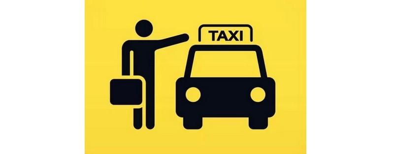 出租车改革方案:出租车牌照或将无偿使用