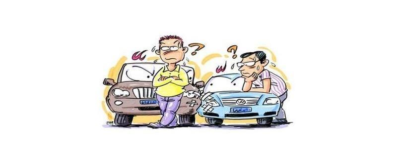 交通事故保险理赔期限