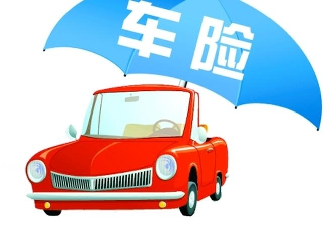 分别代表保险公司按照车辆本身,驾驶员的驾驶行为习惯,汽车的用途及
